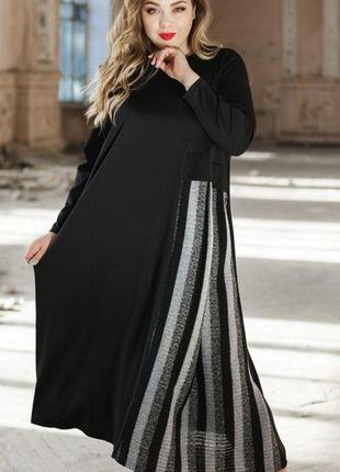 Женское платье демисезонное миди код К-47381