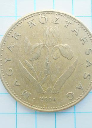 Монета Венгрия 20 форинтов 2004 Никелевая латунь не магнитится