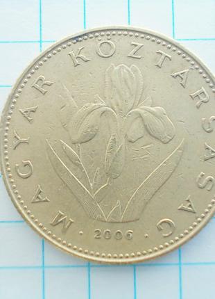 Монета Венгрия 20 форинтов 2006 Никелевая латунь не магнитится