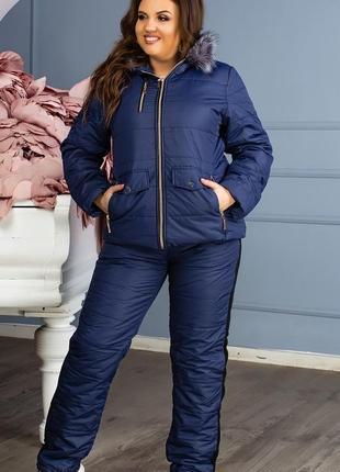 Костюм женский теплый брюки и куртка на меху код К-47775
