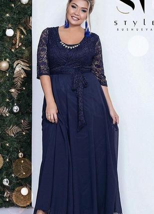 Шикарное вечернее нарядное синее с гипюром платье  код ST-41384