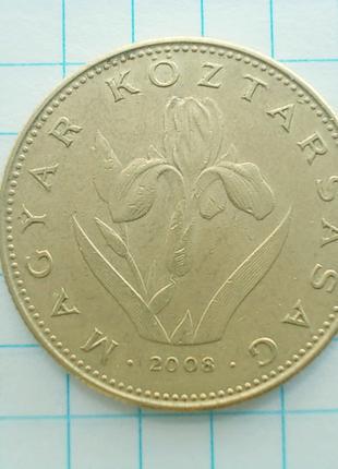 Монета Венгрия 20 форинтов 2008 Никелевая латунь не магнитится