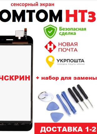 Тачскрин /сенсорный экран/ для Homtom ht3/ht7/ht16 + набор