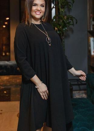 Нарядное женское платье цвета черный код К-48160