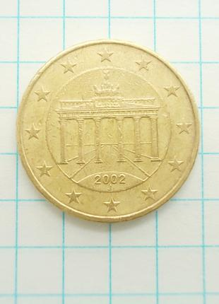 Монета Германия 10 EuroCent евроцентов 2002 J Гамбург Латунь