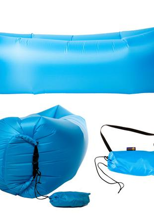 Надувной матрас, ламзак, лежак, шезлонг Голубой. Серия RipStop2.0