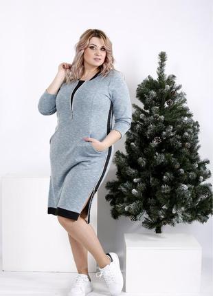 Женское теплое платье на каждый день код Га-01020-3