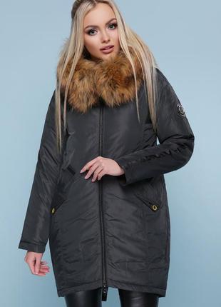 Куртка женская теплая зимняя с капюшоном код G-827