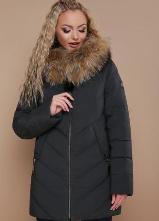 Куртка женская зимняя теплая с капюшоном мех-енот код G-18-182
