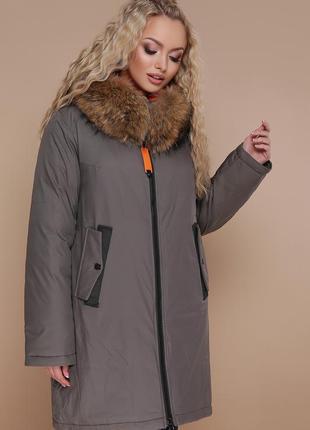 Куртка женская зимняя с капюшоном мех-енот размер: l код G-18-098