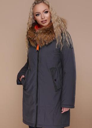 Куртка женская зимняя с капюшоном мех-енот код G-18-098.
