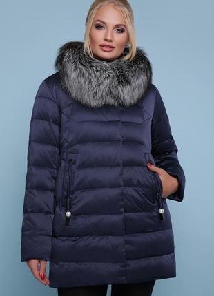 Куртка зимняя женская с капюшоном мех натуральный код G-18-185-Б
