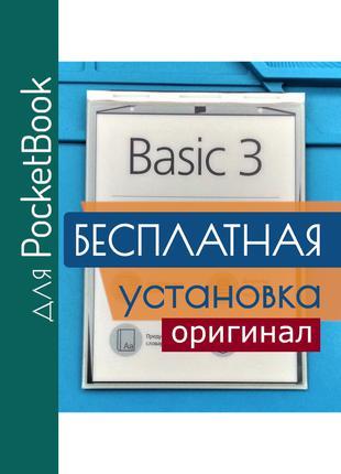 PocketBook Basic 3 614 экран матрица дисплей ремонт