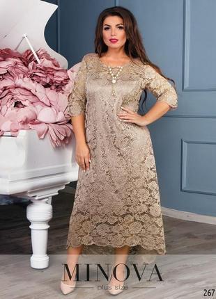 Платье нарядное гипюровое вечернее нарядное код М-26760
