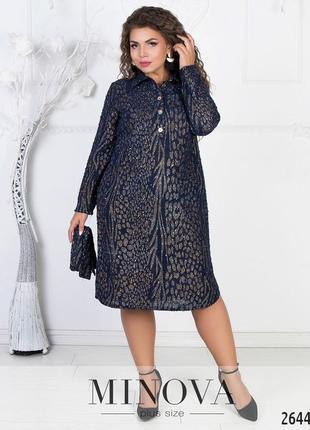 Платье-рубашка большие-размеры: 52-58 код К-26441