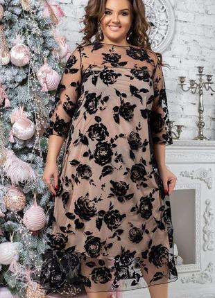 Платье женское нарядное вечернее коктельное стильное код К-49034