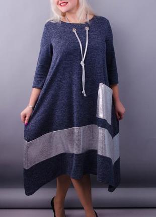 Платье нарядное большие размеры: код Гл-097