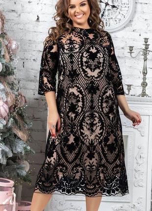Нарядное вечернее новогоднее стильное платье код К-49032