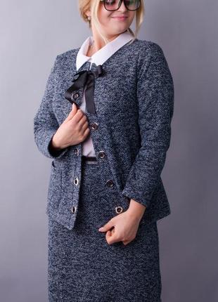 Замечательный женский деловой трикотажный костюм  код Гл-095