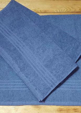 Полотенце для лица и рук джинс 50 х 90 см miomare