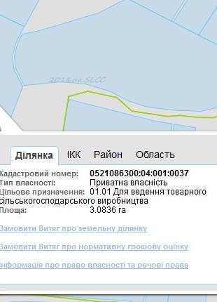 Прода/Здам в оренду земельний пай 3.0836 Га