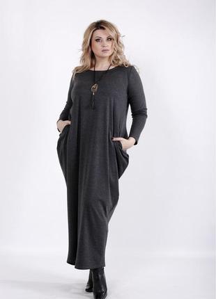 Женское повседневное платье в пол код Га-01030-2