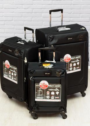Самый легкий чемодан 100% ручная кладь Airtex 6287 proteus