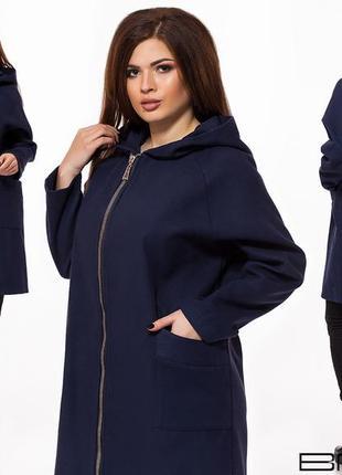 Женское укороченное пальто с капюшоном код Б-26917