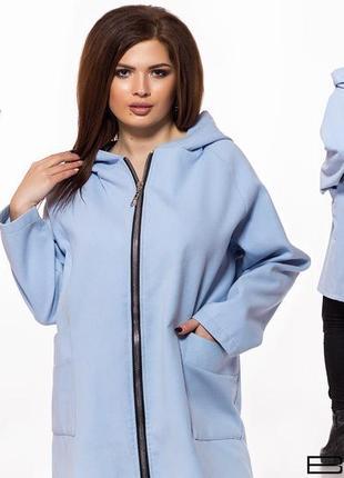 Женское укороченное пальто с капюшоном код Б-26920