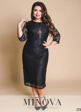 Нарядное гипюровое женское вечернее платье черное код М-27880