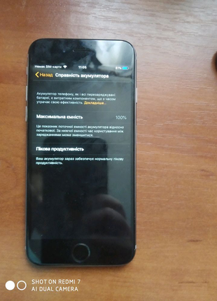 Айфон 6 на 64 гб з комплектом та чохлом