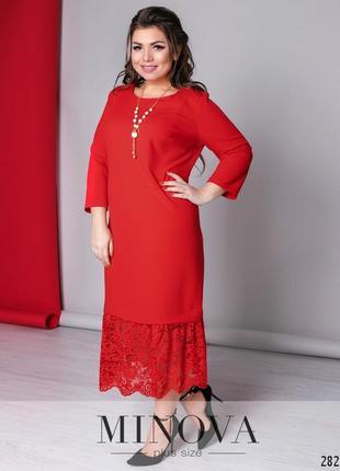 Платье нарядное длинное красное код М-28223