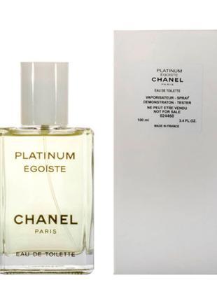 EDT Туалетная вода для мужчин Egoiste Chanel AY30163