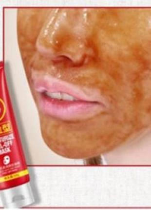 Уценка очищающая маска- пленка для лица с эффектом увлажнения ...
