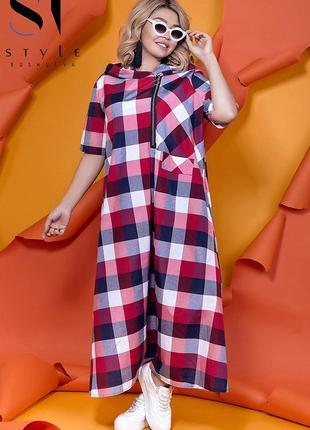 Женское длинное платье код ST-44769