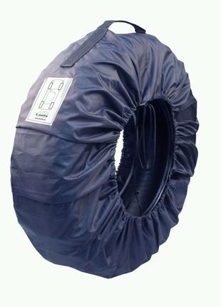 Чехол для хранения колес Lavita 104106M