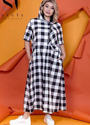 Женское платье длинное код ST-44768