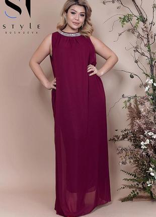 Женское нарядное платье в пол код ST-45172