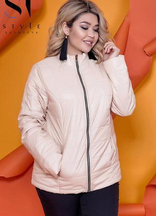 Куртка женская большие размеры код ST-44761