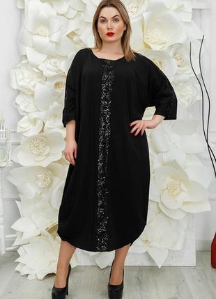 Женское  платье больших размеров код МО-082_242303