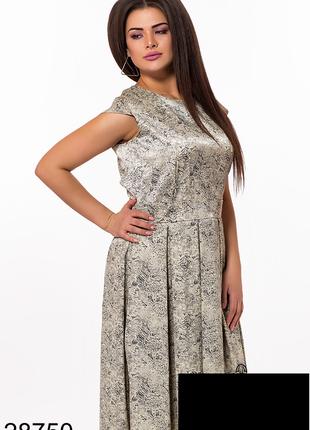 Платье женское в пол код Б-28750