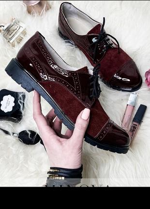 Туфли жеснкие код 105М-бордо замша-лак