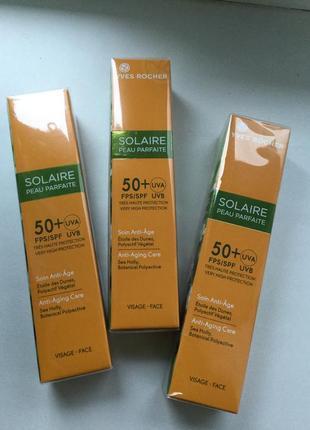 Солнцезащитный крем для лица анти-аж spf50