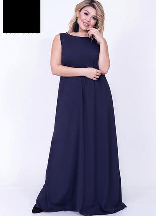 Платье женское в пол код ST-46589