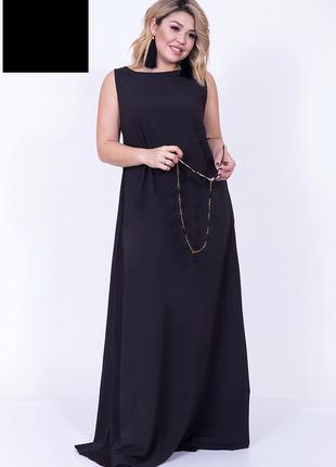 Платье женское в пол код ST-46588