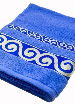 Полотенце махровое Parisa Касабланка 50х90 хлопковое синий