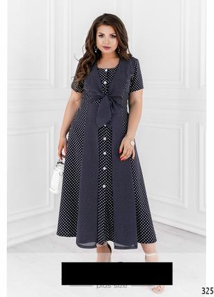 Женское платье длинное большие размеры код М-32576