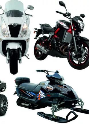 GPS маяк для мотоцикла, мопеда и мототехники Установка на СТО 350