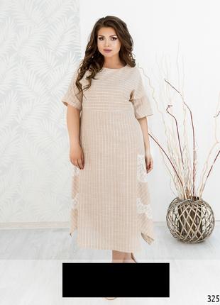 Платье женское больших размеров код М-32544