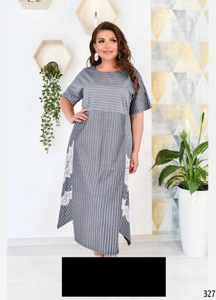 Платье женское больших размеров код М-32546